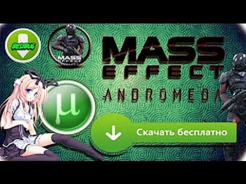 4 торрент effect скачать игры mass
