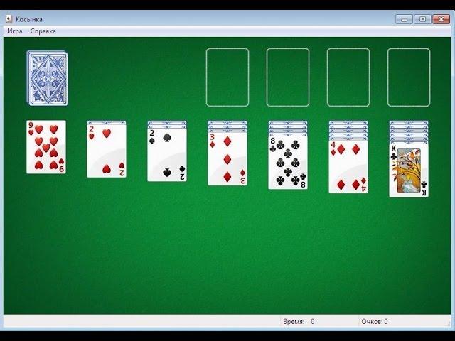 Карты косынка играть с компьютером бесплатно скачать картинки бесплатно игровые автоматы