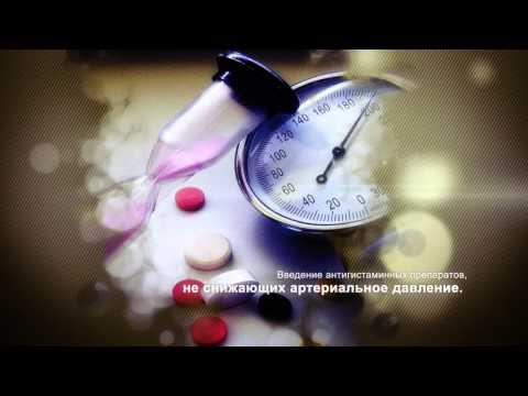Анафилаксия: симптомы, лечение, стадии, неотложная помощь
