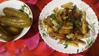 Как пожарить картошку вкусно и правильно. Жареная картошка Рецепт. Fried Potatoes Recipe.