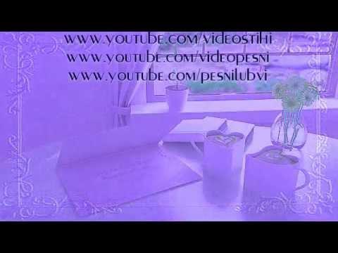 Смотреть онлайн клип IOWA - Невеста