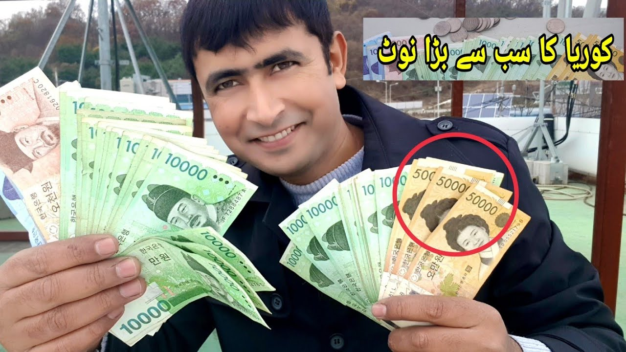 North Korea Currency Rate In Pakistan