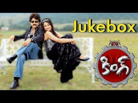 King Telugu Movie Full Songs || Jukebox || Nagarjuna,Trisha
