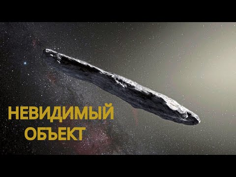ЧТО ОБНАРУЖИЛИ УЧЕНЫЕ близ солнечной системой?[Загадочный объект, научпоп]