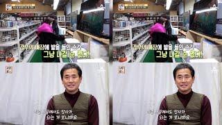 '서민갑부'이형신천안리퍼브매장위치는?TV·냉장고·세탁기…
