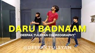 Daru Badnaam Karti | Beginner Choreography | Deepak Tulsyan Dance | Kamal Kahlon & Param Singh