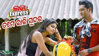 Love Express Comedy Scene Tame Bhari Sundar
