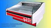 Промышленное и торговое холодильное оборудование от компании зао росхолод хабаровск.