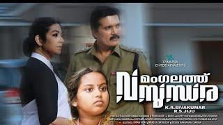 Rakshapurushan Movie Trailer Latest Mp3 Download