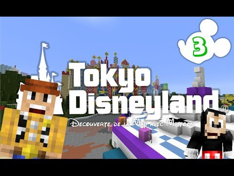 Minecraft | Visite de la Map Tokyo Disneyland par MarblePiggy #3 - on disneyland minecraft download, disney world map download, disneyland california,