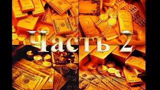 Самые богатые люди в мире, миллионеры и миллиардеры часть 2. Секрет,бизнес,успех,деньги.