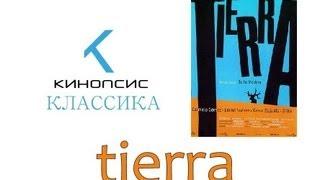 Кинопсис Классика - Земля (Tierra) s1e4