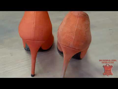 Химчистка замшевых туфель Как выровнять насытить цвет замши