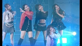 181105  TWICE SHOWCASE YES or YES 모모 직캠