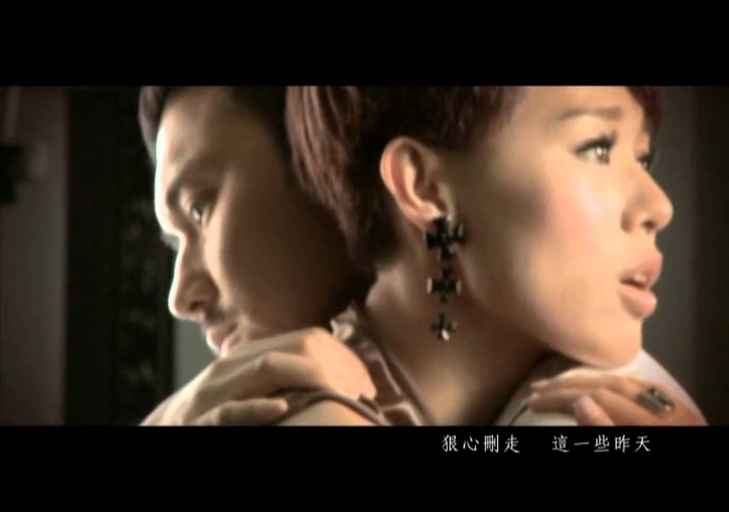 chilam-cheung-myolie-wu-loveholic-mv-eolasia-official-channel