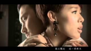 張智霖 ChiLam Cheung / 胡杏兒 Myolie Wu - 一刀了斷 [Loveholic] - 官方完整版MV