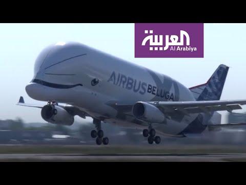كم تتوقع حمولة أكبر طائرة في العالم؟  - نشر قبل 2 ساعة
