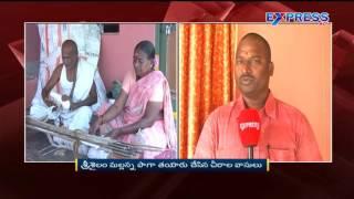 Shivaratri celebrations in Srisailam - Express TV