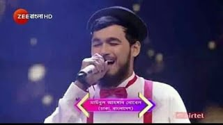 শিং নেই তবু নাম তার সিংহ||NOBEL MAN|| new song||SA RE GA MA PA ||Mahmud Labib mp3 song download