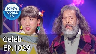 Celeb | 셀렙 언니 [Gag Concert / 2020.01.04]