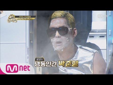Golden Tambourine (속보)잭슨, 냉동인간 박준형 만났다! '관찰' 161215 EP.1