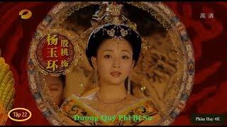 Dương Quý Phi Bí Sử Tập 22 - Phim cổ trang Trung Quốc hay nhất - Lồng Tiếng