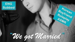 ♥♡[ENG]【Korean Boyfriend ASMR Roleplay】 ASMR 한국어 | Honeymoon ♥♡