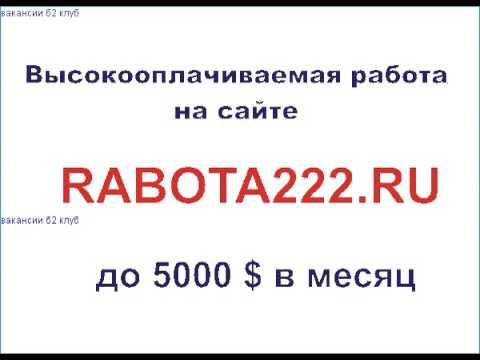 Букмекерские конторы в днепропетровске