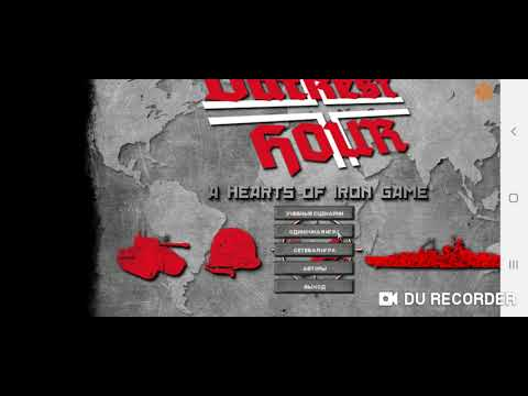 Darkest Hour: A Hearts of Iron Game на андроид |