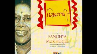 Anjali Laho Mor Sangeete   Sandhya Mukherjee Nazrul Geeti