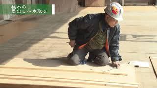 「TOKYO匠の技」技能継承動画「型枠施工熟練技能編」