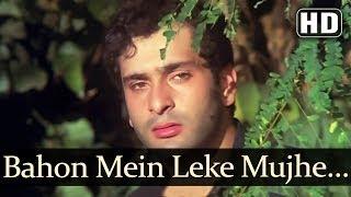 Bahon Mein Leke (Sad) (HD) Lover Boy Songs Rajiv Kapoor Meenakshi Sheshadri Asha Bhosle