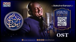 Barkat e Ramzan 2018 OST in the soulful voice of #RahatFatehAliKhan, Audio and Lyrics