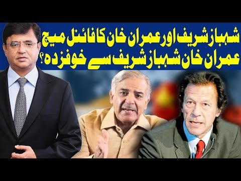 Dunya Kamran Khan Ke Sath - 22 December 2017 - Dunya News