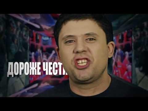запрещенный клип на тв россии