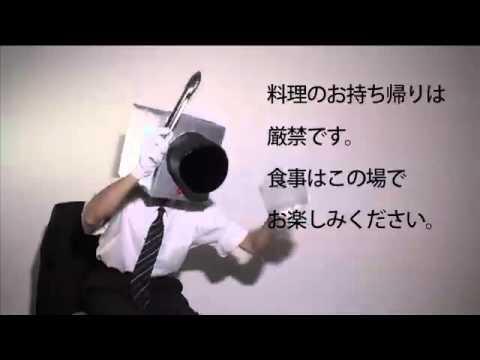 NoMore映画泥棒」風結婚式諸 ...