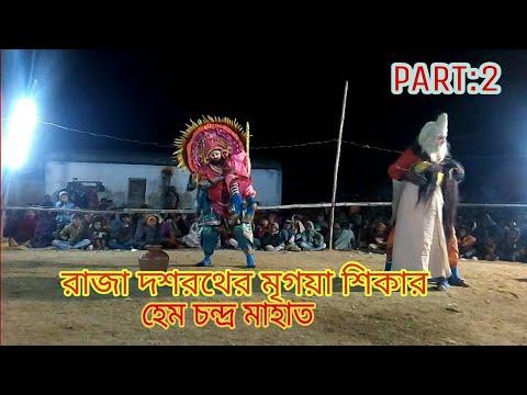 PURULIA CHHOU DANCE #PART-2 রাজা...