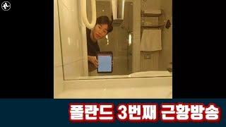 [ENG SUB][ZUNBA] Zunba Goes To Sleep While Streaming! Saebyeolbe's Stream As A Sb!