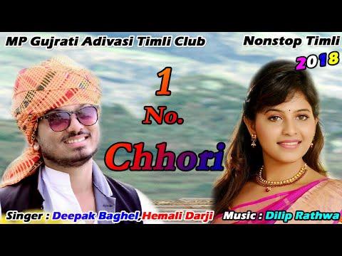 Ek No. Chhori - Deepak Baghel, Hemali Darji MP   New Adivasi Nonstop Timli Song 2018