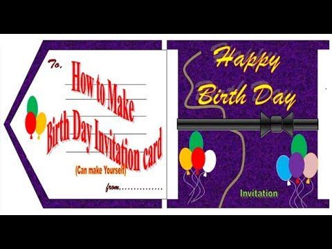 How to make birthday invitation cards in Microsoft word 2007 step