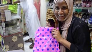 Ramadhan in Mombasa