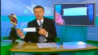 видео Атипичная пневмония