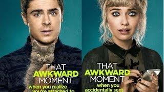 Этот неловкий момент // That Awkward Moment (  Русский Трейлер) HD