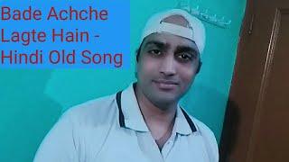 Bade Achche Lagte Hain - Balika Badhu - Sachin Pilgaonkar,  Rajni Sharma - Old Hindi Song