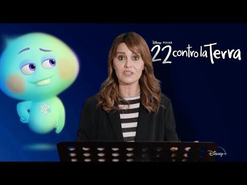 Disney+ | 22 Contro La Terra - Intervista a Paola Cortellesi
