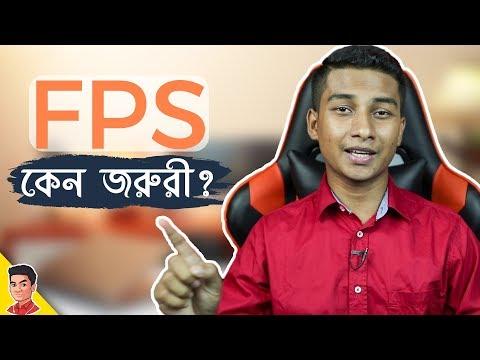 FPS - Frame