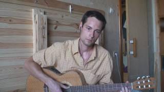 Вальс Бостон на гитаре