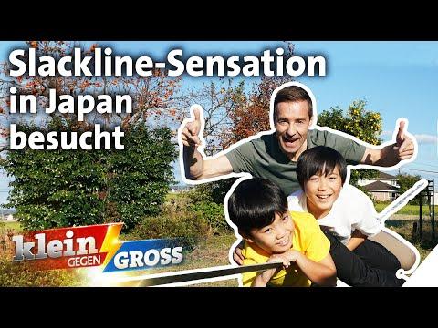 die-nakamura-brüder-privat:-kai-besucht-slackline-profis-aus-japan!- -klein-gegen-groß