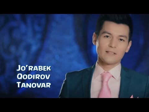 Jo'rabek Qodirov - Tanovar | Журабек Кодиров - Тановар