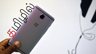 [Tamil - தமிழ்] OnePlus 3 Gaming Review With Heating Test
